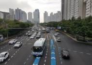16차로로 넓어진 5G 데이터 고속도로에 전용차로 만들면 국민에 손해일까, 이익일까