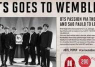 Why BTS' Visit To London Is Even More Special This Time
