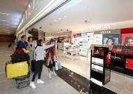미리 가 본 국내 첫 '입국장 면세점', 쇼핑은 31일부터