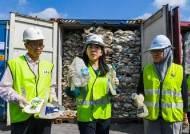 [서소문사진관] 선진국 쓰레기 수출에 말레이시아가 화났다! 수입하면 반역자