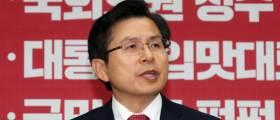 """나경원 """"캐비넷 열어 보복정치한 文, 기밀 말할 자격 있나"""""""