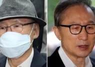 김백준, MB 항소심 또 불출석…감치도 쉽지 않은 상황