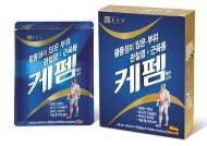 [issue&] 붙이는 근육통·관절염 치료제, 24시간 강력한 소염·진통 효과 지속