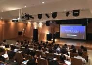 """""""한국 돈 못 믿겠다"""" 뉴욕·도쿄에 집 사는 100억대 韓부자들"""