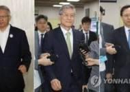 """""""이런 공소장 처음, 소설이다"""" 25분간 검찰 때린 양승태"""
