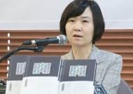 '82년생 김지영'의 조남주, 여성을 넘어 아동·노인으로…