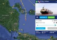 46일째 바다를 떠도는 북한 석탄…美 제재에 말레이시아서 거부