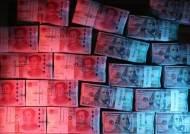 월가로 번지는 무역전쟁···알리바바도 짐 싸 홍콩으로 간다
