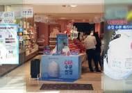 K뷰티 로드샵은 울고, 잡화 매장은 웃고…외국인 관광객 쇼핑 메카 명동은 지금
