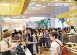 [issue&] 싱가포르·인도네시아 매장 확장, 수제어묵으로 K-푸드 열풍 잇는다