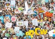 [issue&] 77개국 126곳에서 동시에 '평화걷기 행사' 열려세계평화, 전쟁 종식 위한 평화국제법 제정 염원