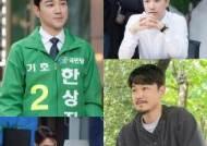 '국민 여러분!' 태인호, 진지+코믹 다 되는 만능 배우 인증