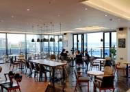 베이커리 카페 커피홀, 카페 창업 비용 지원과 특수 매장 오픈