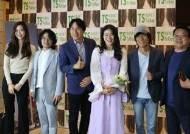 TS트릴리온 협찬 장편영화 '서커스' 내부기술시사회, 28일 개최