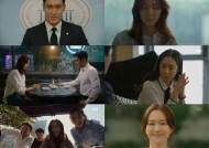 [종영] 빚쟁이 잡은 사기꾼…'국민 여러분!' 마지막까지 통쾌했다