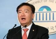 """한국당 """"민주당, JSA 회의…차라리 당사를 옮겨라"""""""