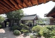 서울 시내 아름다운 한옥 '운경고택', 25년 만에 문을 열다