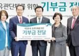 [함께하는 금융] 독립유공자 후손 장학금, 한부모가정 특별 대출…'행복한 금융'실천