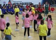 정화예대, 2019 체육대회 및 축제 개최