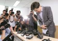 """참좋은여행 """"피해자 가족 40명 헝가리로…체류비 모두 부담"""""""