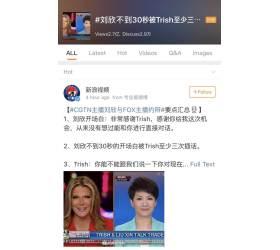 """무례 논쟁으로 끝난 미·중 앵커 <!HS>썰전<!HE>…CCTV """"30초에 말참견만 세 번"""""""