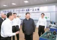 중국, 희토류 무기화 공개 언급…무역전쟁 첫번째 킹카드