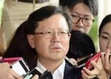 윤갑근 전 고검장, 검찰과거사위?진상조사단 명예훼손 고소