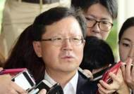 윤갑근 전 고검장, 검찰과거사위‧진상조사단 명예훼손 고소