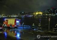 """다뉴브강 비극 뒤엔 과열된 관광산업…""""야간유람선만 70척"""""""