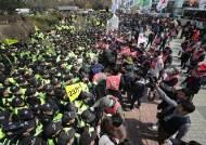 [속보] '폭력집회 혐의' 민주노총 조직쟁의실장 등 3명 구속