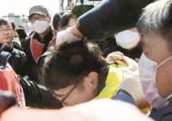'국회 담장 부수고 경찰 폭행' 민주노총 간부 구속여부 오늘 판가름
