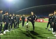 한국 U-18 축구팀 결국 우승 트로피 박탈