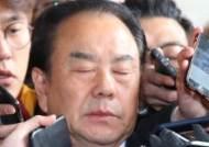 '불법 정치자금 수수' 이우현, 의원직 상실…한국당 113석