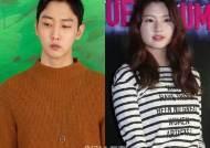 """크루셜스타♥김진경, 8세 연상연하 커플 """"1년째 열애 중"""""""
