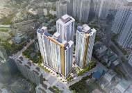 [분양 포커스] 유주택자 청약 가능한 대구 달서구중심상업지역 내 45층 새 랜드마크