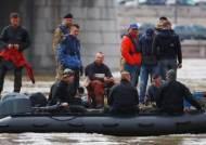 헝가리 유람선 사망자 신원 확인 늦어지자, 경찰청 지문 감식반 급파