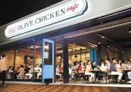 [TOP 프랜차이즈] 맛·건강 책임지는 치킨의 대명사, 신규 창업 패밀리 '점포 투자금 지원 행사'
