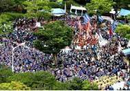 """법원 """"주총장 점거 풀어라""""…노조는 오토바이 바리케이드"""