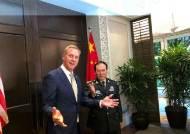 """""""중국의 남중국해 군사화 도 넘어""""…본게임 앞서 中비난으로 기선제압 나선 美"""