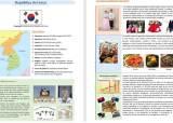 미국 소개도 한 줄인 과테말라 교과서, 한국 6쪽 들어간 이유