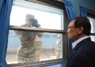 [서소문사진관]북한군, 이해찬 대표 코앞에서 망원경…얼마나 궁금하길래