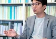 [폴인인사이트] '타다 대전' 있던 그날, 한국 의장국 맡은 OECD 교통장관회의 열렸다