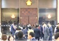 임시국회 3일 개회 무산…민주당에게 남은 3가지 경우의 수는?