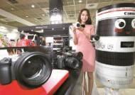 [사진] 최신 카메라 한자리에