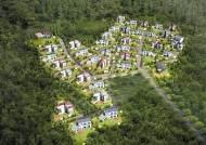 [분양 포커스] 강남권 20분대 타운하우스형 전원주택지