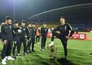 [e글중심] 트로피 뺏긴 U-18 대표팀, 문제는 인성 교육?