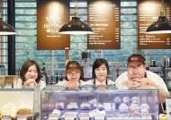 [상생 경영] 'SPC 행복한 재단' 통한 사회공헌활동 활발