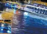 [미리보는 오늘] '헝가리 유람선' 19명 한국인 실종자 찾기 총력