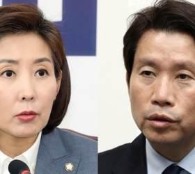 """이인영 """"한국당 유아틱"""" 발언에, 나경원 """"착한 동생이 나쁜 말"""""""