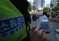 """주변 어린이집도 노이로제···3년간 장송곡 시위자 """"유죄"""""""